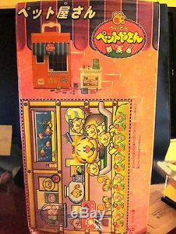1994 Kenner Little Pet Shop Playset Made In USA Sealed