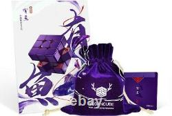 GAN 11 M Pro K'un Limited Edition Purple (Only 999 Made) Factory Sealed! USA